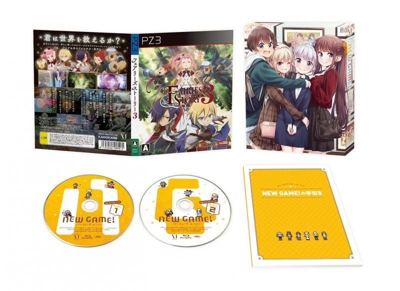 【Blu-ray】 TV NEW GAME! Blu-ray BOX サブ画像2