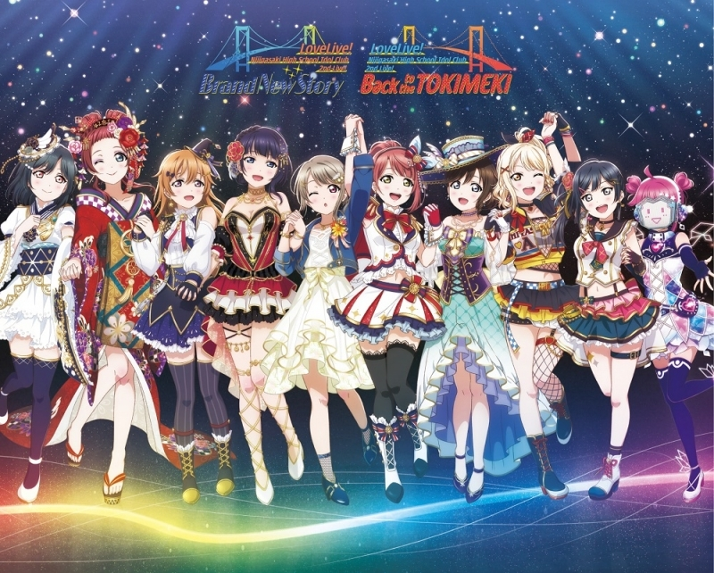 【Blu-ray】ラブライブ!虹ヶ咲学園スクールアイドル同好会 2nd Live! Brand New Story & Back to the TOKIMEKI Blu-ray Memorial BOX【完全生産限定】