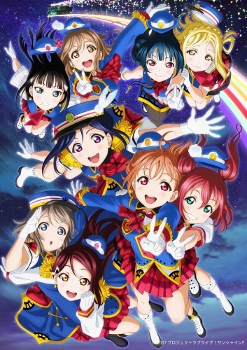 【Blu-ray】ラブライブ!サンシャイン!! Aqours 2nd LoveLive! HAPPY PARTY TRAIN TOUR Memorial BOX【完全生産限定】