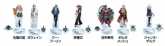 Fate/EXTELLA トレーディング アクリルスタンド B