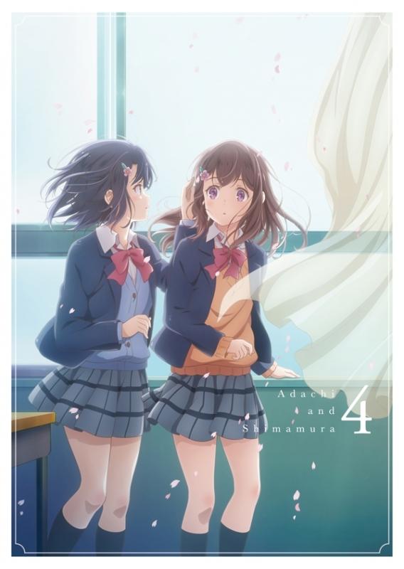 【Blu-ray】TV 安達としまむら 4