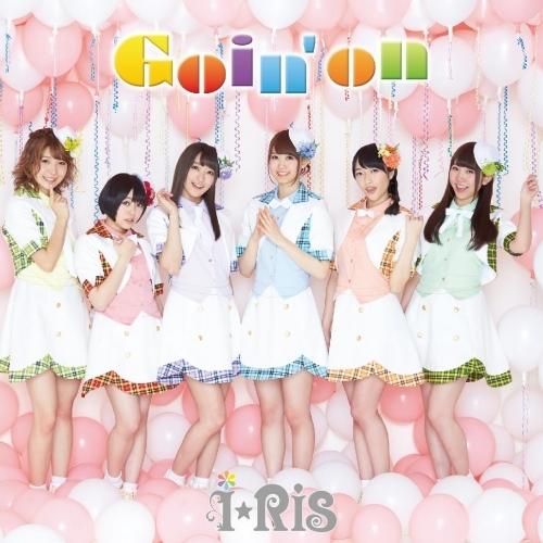 【主題歌】TV プリパラ 2期 OP「Goin'on」/i☆Ris 通常盤