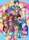 【Vita】うたの☆プリンスさまっ♪Repeat LOVE 初回限定 Shining LOVE BOX