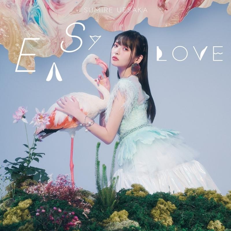 【主題歌】TV イジらないで、長瀞さん OP 「EASY LOVE」/上坂すみれ 【初回限定盤】