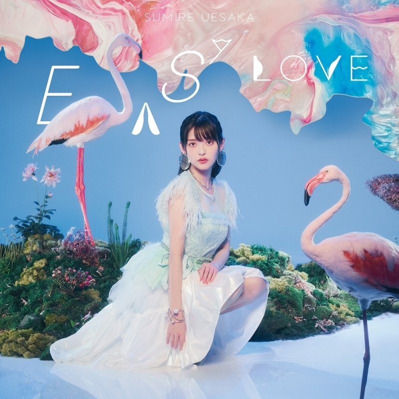 【主題歌】TV イジらないで、長瀞さん OP 「EASY LOVE」/上坂すみれ 【通常盤】