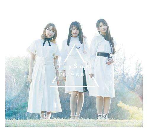 【アルバム】TrySail/「TryAgain」 初回生産限定盤