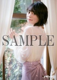 A2ポスター(中島由貴さん)