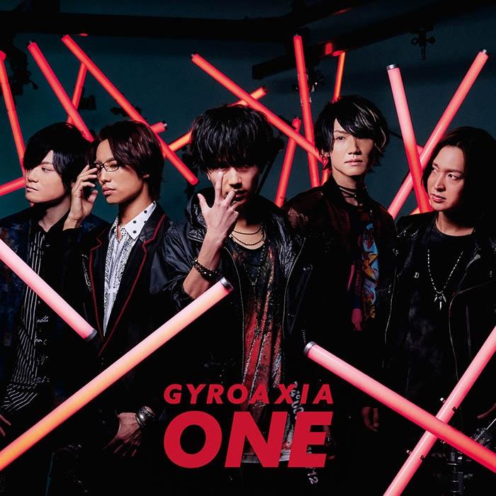 【アルバム】ARGONAVIS from BanG Dream!(アルゴナビス フロム バンドリ!) 「ONE」/GYROAXIA 【通常盤Btype】