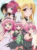 TV To LOVEる-とらぶる-ダークネス2nd 第7巻 初回生産限定版