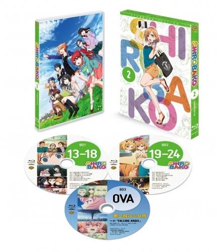 【Blu-ray】TV SHIROBAKO Blu-ray BOX 2 スタンダードエディション サブ画像2