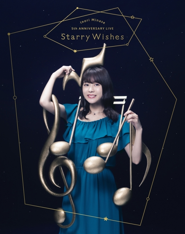 【Blu-ray】 Inori Minase 5th ANNIVERSARY LIVE Starry Wishes/水瀬いのり