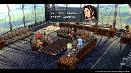 【PS4】英雄伝説 碧の軌跡:改 サブ画像4