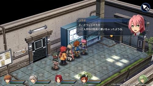 【PS4】英雄伝説 碧の軌跡:改 サブ画像5