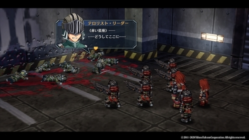 【PS4】英雄伝説 碧の軌跡:改 サブ画像6