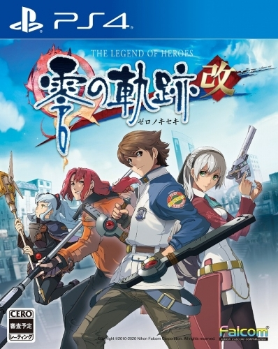 【PS4】英雄伝説 零の軌跡:改