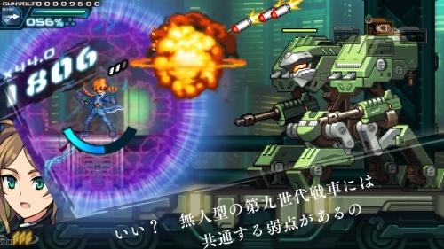 【PS4】蒼き雷霆 ガンヴォルト ストライカーパック サブ画像2
