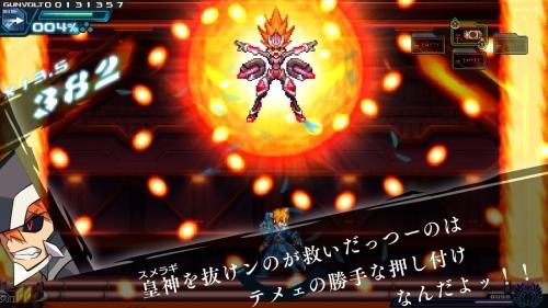 【PS4】蒼き雷霆 ガンヴォルト ストライカーパック サブ画像3