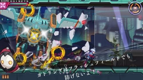 【PS4】蒼き雷霆 ガンヴォルト ストライカーパック サブ画像6