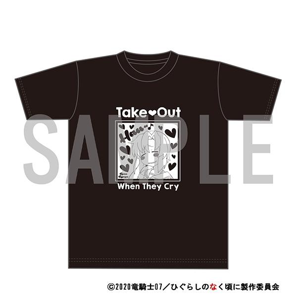 【グッズ-Tシャツ】ひぐらしのなく頃に 業 Tシャツ 竜宮レナ