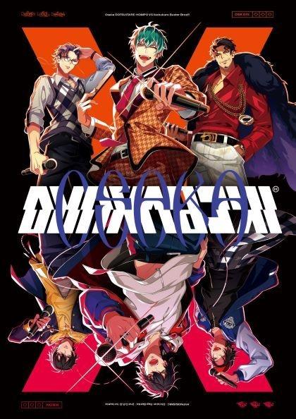 【マキシシングル】ヒプノシスマイク -Division Rap Battle- 2nd D.R.B「どついたれ本舗 VS Buster Bros!!!」/どついたれ本舗・Buster Bros!!!