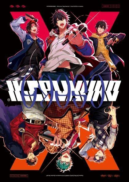 【マキシシングル】ヒプノシスマイク -Division Rap Battle- 2nd D.R.B「どついたれ本舗 VS Buster Bros!!!」/どついたれ本舗・Buster Bros!!! サブ画像2