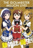 THE IDOLM@STER MILLIONLIVE! MAGAZINE vol.1
