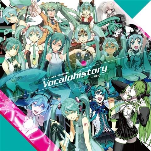 【アルバム】EXIT TUNES PRESENTS Vocalohistory feat.初音ミク 3939セット限定生産盤