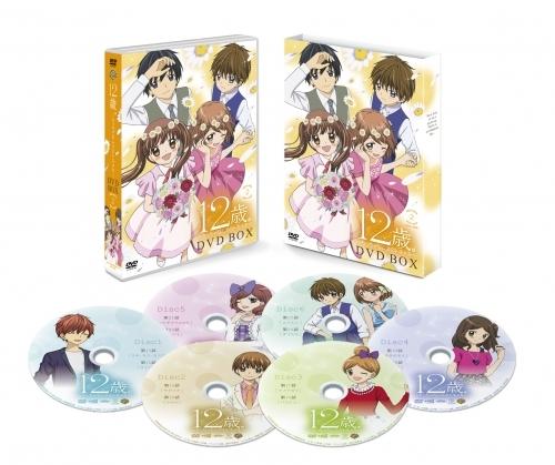 【DVD】TV 12歳。~ちっちゃなムネのトキメキ~ DVD-BOX 2 サブ画像2