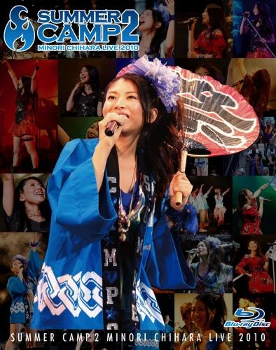 【Blu-ray】茅原実里/SUMMER CAMP2 LIVE BD