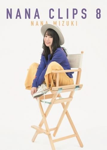 【DVD】水樹奈々 NANA CLIPS 8