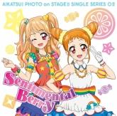 ゲーム アイカツ! フォトonステージ シングルシリーズ02 STAR☆ANIS