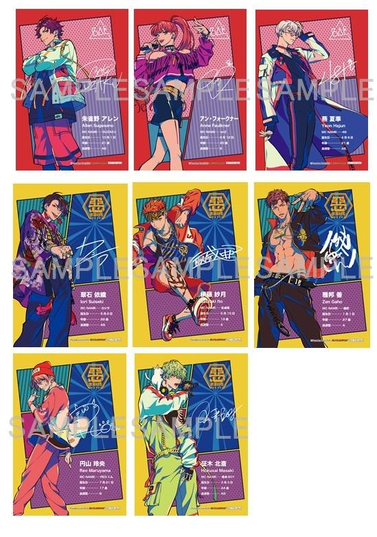 複製サイン入りキャラクタープロフィールカード(全8種・ランダム配布)