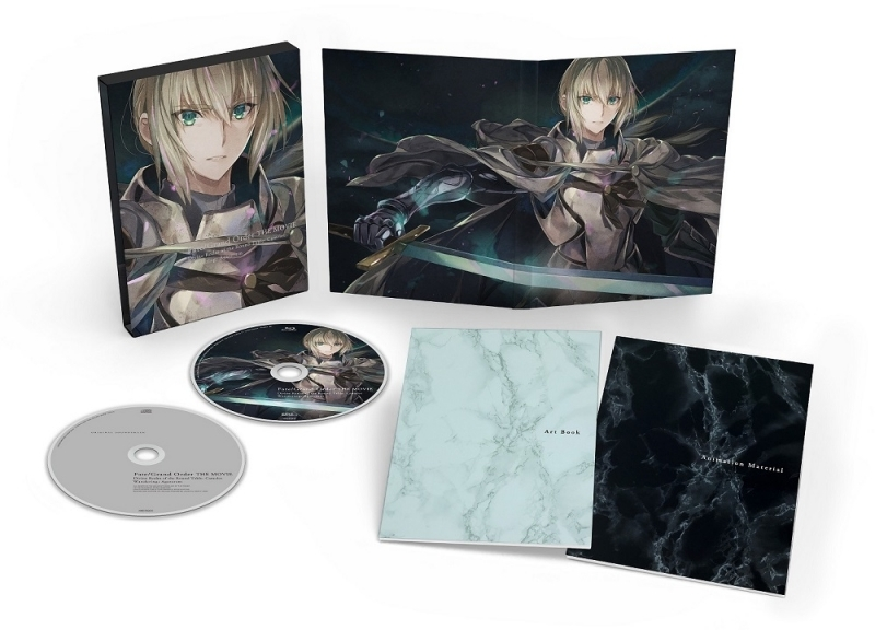 【Blu-ray】劇場版 Fate/Grand Order -神聖円卓領域キャメロット- 前編 Wandering; Agateram 【完全生産限定版】 サブ画像2