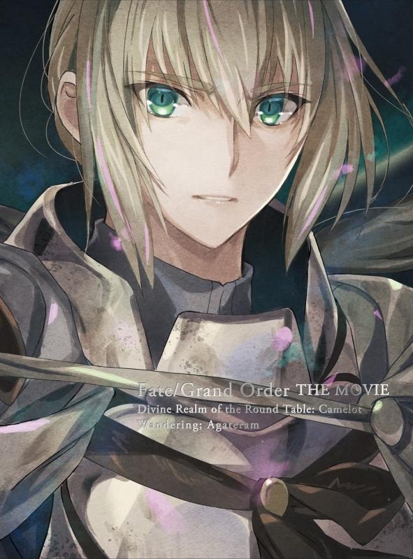 【Blu-ray】劇場版 Fate/Grand Order -神聖円卓領域キャメロット- 前編 Wandering; Agateram 【完全生産限定版】 ゲーマーズ限定版【描き下ろしアクリルスマホスタンド付】 サブ画像2