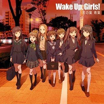 【主題歌】TV Wake Up,Girls! ED「言の葉 青葉」/Wake Up,Girls! 通常盤