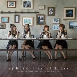 【マキシシングル】Sphere(スフィア)/Eternal Tours Type B