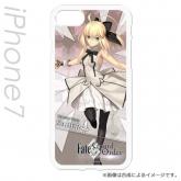 Fate/Grand Order iPhone7 イージーハードケース アルトリア・ペンドラゴン[リリィ]