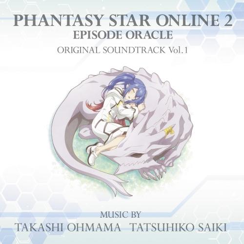 【サウンドトラック】TV ファンタシースターオンライン2 エピソード・オラクル オリジナル・サウンドトラック Vol.1