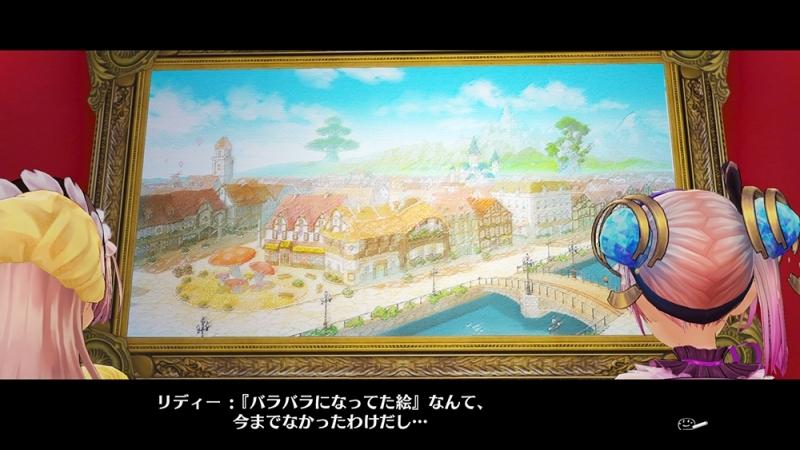 【PS4】アトリエ ~不思議の錬金術士 トリロジー~ DX プレミアムボックス(ゲーマーズ限定絵柄) サブ画像8
