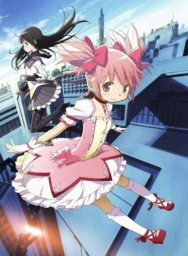 【DVD】TV 魔法少女まどか☆マギカ 1 通常版