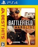 EA BEST HITS バトルフィールド ハードライン