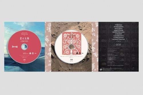 【Blu-ray】TV 少女☆歌劇 レヴュースタァライト Blu-ray BOX ③ サブ画像3