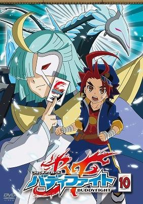 【DVD】TV フューチャーカード バディファイト 10