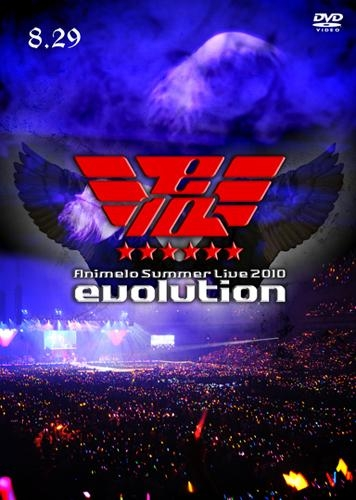 【DVD】Animelo Summer Live 2010 -evolution- 8.29