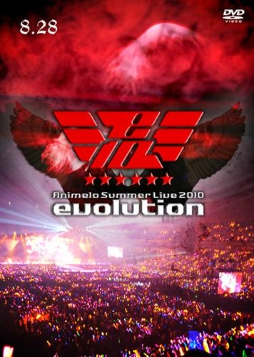 【DVD】Animelo Summer Live 2010 -evolution- 8.28