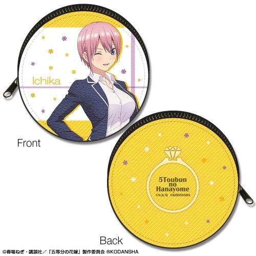 【グッズ-コインケース】五等分の花嫁 まるっとレザーケース デザイン01 (中野一花)