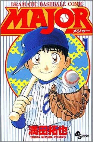【書籍一括購入】MAJOR(1)~(78)コミック