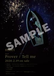 「Prover / Tell me」オリジナルB2告知ポスター