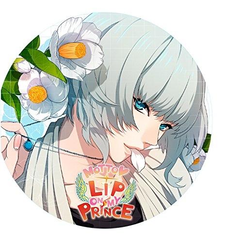 【ドラマCD】MOTTO・LIP ON MY PRINCE VOL.8 ツバキ ~ぬれる雨雫のKISS~ (CV.吉野裕行)