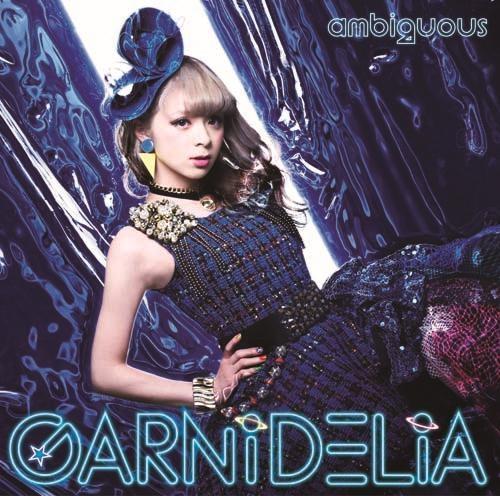 【主題歌】TV キルラキル OP「ambiguous」/GARNiDELiA 通常盤